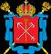 Государственное бюджетное дошкольное образовательное учреждение детский сад № 3 Невского района Санкт-Петурбурга
